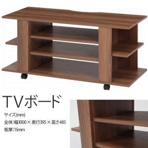 テレビ台 ローボード TV台 テレビボード 収納付きテレビ台 TV台 木製  TVボード ルーク|hypnos