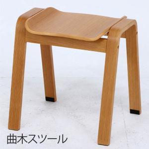 スツール 曲木スツール ハイ 和風 オーク ナチュラル スタッキング イス 椅子 いす hypnos