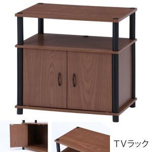 テレビ台 ローボード 収納 コンパクト テレビボード テレビラック 北欧 シンプル おしゃれ tv台 tvボード|hypnos