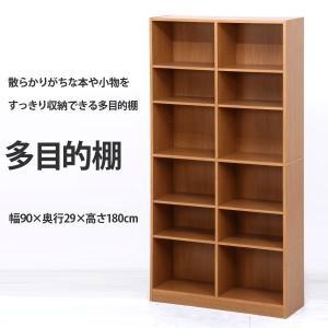 多目的棚 ディスプレイラック 棚 シェルフ オープンラック 飾り棚 収納棚 本棚 コレクションラック シンプル|hypnos