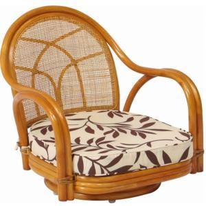座イス 回転椅子 ラタン 回転チェアー ロータイプ アジアンチェア ラタンチェア 椅子/低い|hypnos