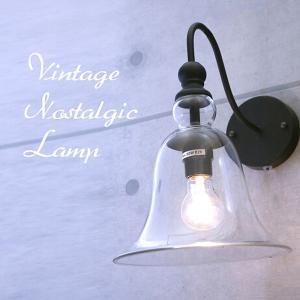 ウォールランプ 壁掛け ランプ 照明 ライトヴィンテージ ノスタルジック LED対応 壁掛け照明 男前 ビンテージ風ランプ インダストリアルスタイル おしゃれ|hypnos