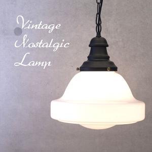 ペンダントランプ 天井照明 ランプ 照明 ライト ヴィンテージ ノスタルジック LED対応 照明器具 男前 ビンテージ風ランプ インダストリアルスタイル おしゃれ|hypnos