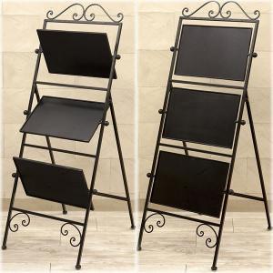 アンティークブラックボードスタンド 黒板 おしゃれ アイアン メニューボード アンティーク 店舗 カフェ マグネットボード|hypnos
