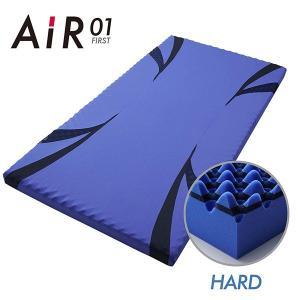 エアー01 マットレス/HARD セミダブル AIR01 エアー ファースト air AIR コンディショニングマットレス 敷き布団 東京西川 西川 120N|hypnos