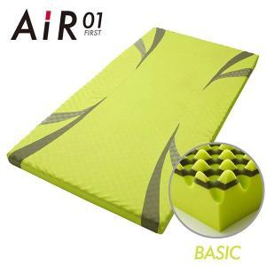 エアー01 マットレス BASIC ダブル AIR01 エアー ファースト air AIR  新生活応援 1人暮らし 敷き布団 東京西川 西川 100N|hypnos