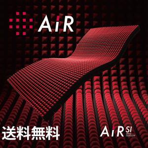 西川エアー マットレス AiR SI Regular シングル 西川産業 レギュラー 新生活応援 1人暮らし|hypnos