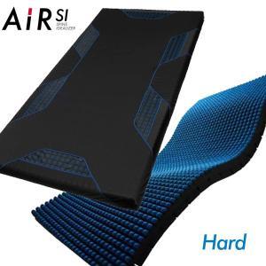 エアーSI-H マットレス Hard ハードタイプ シングル 115ニュートン エアーsi 東京西川 SI AIR 敷布団 マットレス|hypnos