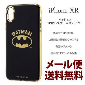 iPhone XRケース バットマン iPhone xr カバー アイフォンxr ケース メタリックバンパーソフトクリアケース バットマンロゴ ケース  TPUソフトケース バンパー|hypnos