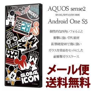 Aquos sense2 ディズニーキャラクター SH-01L/SHV43/SH-M08/Android One S5 耐衝撃ガラスケース スマホケース スマホカバー sharp シャープ アクオス センス2|hypnos