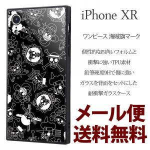 iPhone XRケース ワンピース 海賊旗マーク 耐衝撃ガラスケース ワンピースロゴ iPhone xr カバー アイフォンxr ケース ガラスケース|hypnos