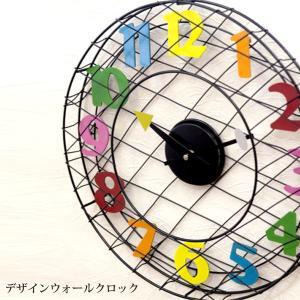 掛け時計/掛時計/壁掛け時計/時計/ウォールクロック/デザインウォールクロック ラウンドメッシュ/Design Wall Clock/おしゃれ/カラフル|hypnos