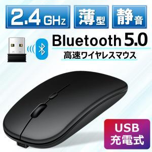 マウス bluetooth ワイヤレスマウス 無線 超静音 薄型設計 ポイント消化|hysweb