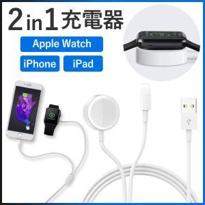 Apple Watch 2in1 ワイヤレス充電器 充電ケーブル ライトニング アップルウォッチ iPhone 11/11pro/promax/XR/XS/XS Max/X/8/ Lightning|hysweb