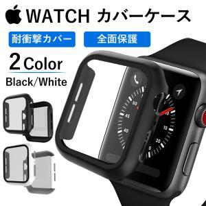 Apple watch カバー アップルウォッチ 6/5/4/SE Series6 ケース 耐衝撃 全面保護 フィルム一体型|hysweb