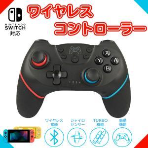 Nintendo Switch Proコントローラー Lite対応 プロコン交換 SWITCH プロコン ワイヤレス ジャイロセンサー|hysweb