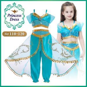 アラジン ジャスミン風 ドレス ハロウィン コスプレ ジャスミン姫 トップス パンツ 2点セット|hysweb