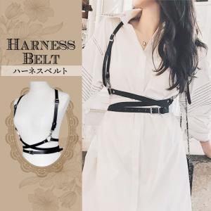 ハーネスベルト 韓国ファッション レディース ボディーハーネ スサスペンダー hysweb