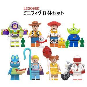 LEGO レゴ 互換 ミニフィグ トイストーリー 8体セット|hysweb
