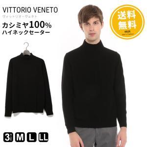 抜群の柔軟性と肌触りに優れたカシミヤ100%素材を使用した長袖セーターです。シンプルな無地のデザイン...