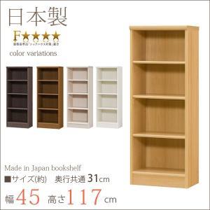 本棚 エースラック カラーラック おしゃれ 日本製 書棚 約幅45 奥行30 高さ120cm キッズ 小屋裏収納 ロフト収納 小型 ミニ 子供 シェルフ 棚 ラック|i-11myroom