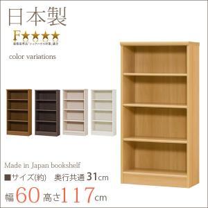 本棚 エースラック カラーラック おしゃれ 日本製 書棚 約幅60 奥行30 高さ120cm キッズ 小屋裏収納 ロフト収納 小型 ミニ 子供 シェルフ 棚 ラック|i-11myroom