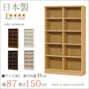 本棚 エースラック カラーラック おしゃれ 日本製 書棚 約幅90 奥行30 高さ150cm 大容量 収納 背の高い シェルフ 棚 ラック 安心 安全 丈夫|i-11myroom