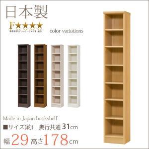本棚 エースラック カラーラック おしゃれ 日本製 書棚 約幅30 奥行30 高さ180cm 大容量 収納 背の高い シェルフ 棚 ラック 安心 安全 丈夫|i-11myroom