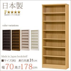 本棚 エースラック カラーラック おしゃれ 日本製 書棚 約幅70 奥行30 高さ180cm 大容量 収納 背の高い シェルフ 棚 ラック 安心 安全 丈夫|i-11myroom
