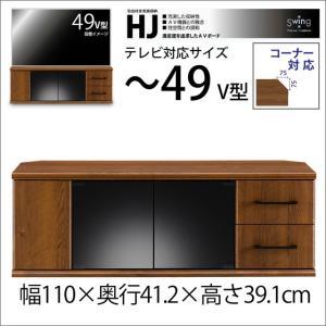 テレビ台 ローボード 49V型 コーナー テレビ台 AS-HJ1100-MB 朝日木材加工|i-11myroom