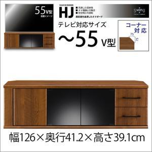 テレビ台 ローボード 55V型 コーナー テレビ台 AS-HJ1260-MB 朝日木材加工|i-11myroom