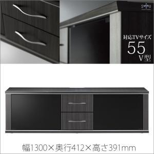木目調おしゃれデザインTV台55v型対応4K大型テレビボード引出し収納キャスター付きガラス扉壁寄せロータイプ幅130cmセンチグレーブラッグ/朝日木材加工|i-11myroom