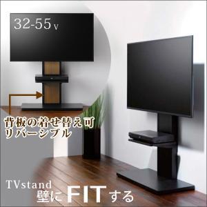 テレビスタンド 壁寄せ おしゃれ 32-55V型 テレビ台 壁寄せ リビング 寝室 会社 オフィス ...
