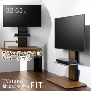 テレビスタンド 壁寄せ おしゃれ 32-65V型 テレビ台壁寄せ リビング 寝室 会社 オフィス 会議用 店舗 ディスプレイ デジタルサイネージ 展示会 イベント|i-11myroom