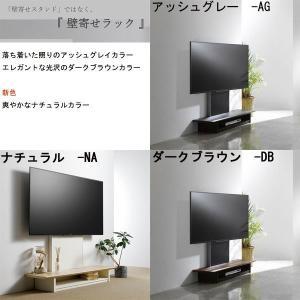 テレビスタンド 壁寄せ おしゃれ 40v-65v 型 テレビ台 コーナー リビング 寝室 フロアスタ...