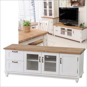 Midi (ミディ)ローボードおしゃれなホワイトかわいい白家具フレンチカントリー調木製天板テレビ台テレビラックテレビボード シャビーアメリカン|i-11myroom