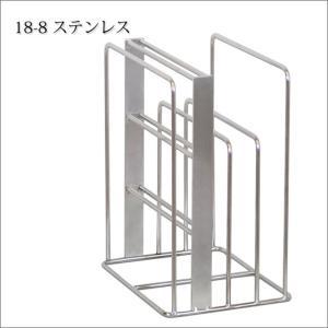 まな板スタンド まな板立て ふきん掛け ふきんスタンド 包丁 スタンド 包丁立て DS05 ステンレス製 おしゃれ 足立製作所 日本製 i-11myroom