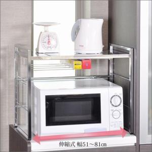 レンジ台 レンジ上 ラック 伸縮 天板ステンレス スチール DS08 おしゃれ 足立製作所 日本製 組立品|i-11myroom