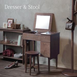 ドレッサー スツール セット おしゃれ 化粧台 メイク テーブル ウォールナット 木製 北欧 風 デザイン コスメ 引き出し 収納 椅子 ミラー|i-11myroom