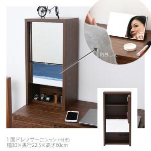 ドレッサー コンパクト 鏡 ミラー 卓上 一面鏡 幅30 デスク別売  2口コンセント付き 収納 化粧台 鏡台 メイク台 シンプル 木製 寝室 リビング|i-11myroom
