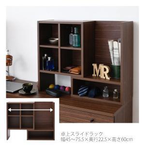 卓上 棚 伸縮 ラック 幅45から75 スライド 机上 収納 デスク別売 木製 ドレッサー 化粧台 鏡台 メイク台 寝室 リビング|i-11myroom