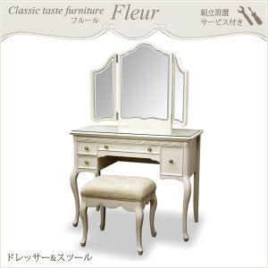 おしゃれ アンティーク調 家具 かわいい ドレッサー 三面鏡 ミラー 椅子付き 木製 猫脚 スツール 化粧台 組立設置サービス付き 白 オフホワイト|i-11myroom