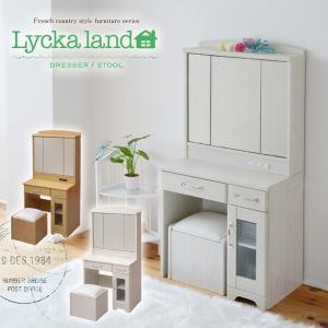 Lycka land三面鏡ドレッサースツール(イスセット)ミラー背面収納コンセント付き引出しスペース化粧品コスメ整理棚鏡台化粧台かわいい木目調カントリーデザイン|i-11myroom