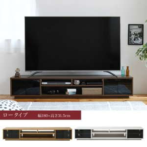 テレビ台 大型 ロータイプ ワイド テレビボード 55インチ (約) 幅180 奥行42 高さ32 cm ローボード テレビラック ガラス扉 収納|i-11myroom