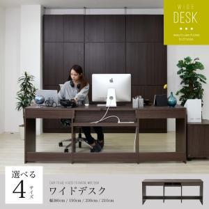 オフィスデスク 同価格で選べる4サイズ ワイドデスク 180 190 200 210 cm 奥行 50 配線収納 ワークデスク 木製 パソコンデスク システムデスク オフィス家具|i-11myroom