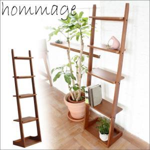 天然木製ラダーラック飾り棚ディスプレイオーク材省スペース5段収納家具階段型はしご型おしゃれ北欧風デザイン観葉植物置き/hommage市場家具|i-11myroom