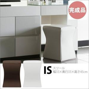 WOLFU おしゃれデザインスツール 合成皮革 落ち着いたブラウン明るい白ホワイト背もたれ無し一人掛け椅子 イス いす 腰掛け/MKマエダ i-11myroom