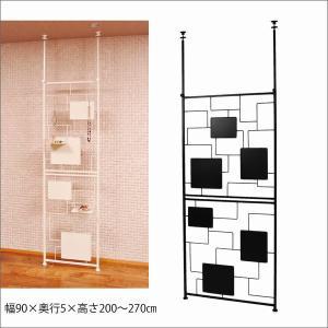 パーテーション 間仕切り アンティーク風 パーテーション 突っ張り KI02 つっぱり棒 パーティション 壁面収納  cloud 足立製作所/日本製 組立品|i-11myroom