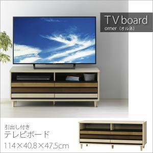 おしゃれローボード テレビ台 木製(約)幅115奥行40高さ48cm 50型 49V型TV対応 引出し収納付き フレンチシャビー レトロアメリカンデザイン|i-11myroom
