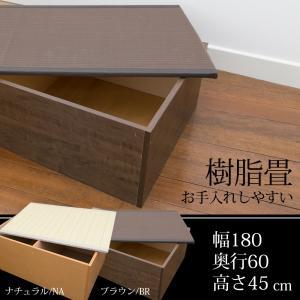 畳収納 ユニット ベンチ ボックス 日本製 たたみ タタミ PP樹脂製 幅180 奥行60 高さ45cm ハイタイプ ナチュラル ブラウン 小上り リビング ベッド 和室 和風|i-11myroom